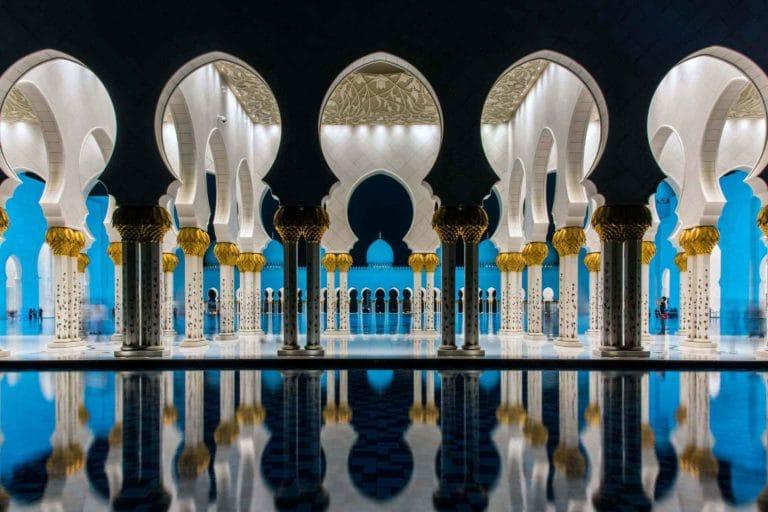 Sheikh Zayed Mezquita